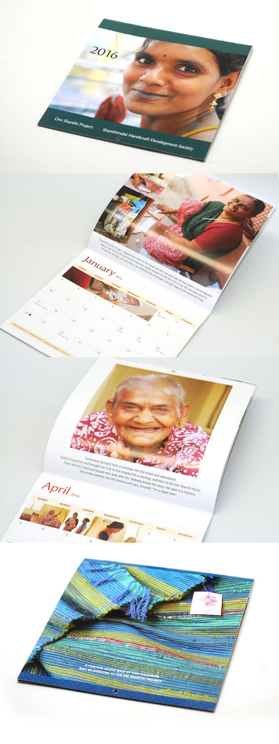 2016 Shantimala calendar