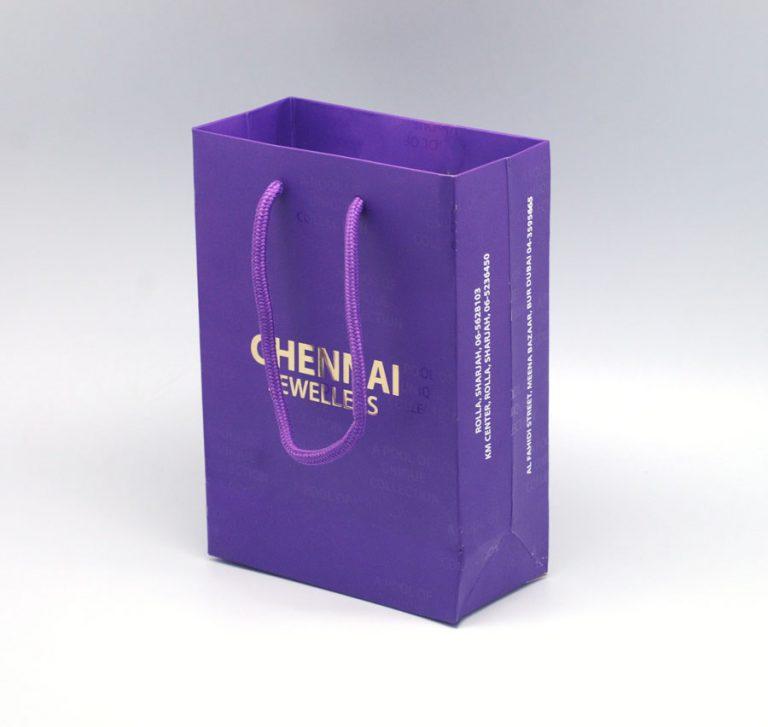 paper-bag3-thumb