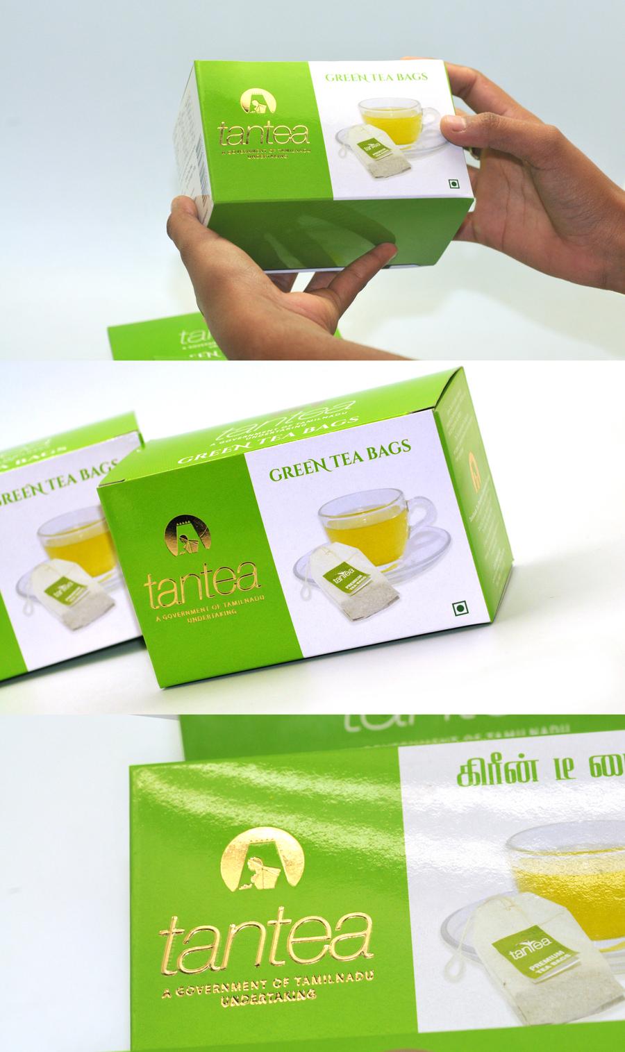 tan-tea-green-tea1